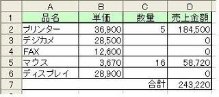 b0186959_1658470.jpg