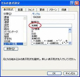 b0186959_17245352.jpg