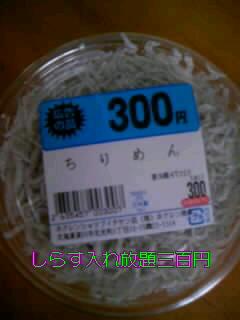 f0203580_1937856.jpg