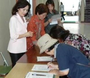 久米島老人クラブ連合会総会に参加_f0150886_16384682.jpg