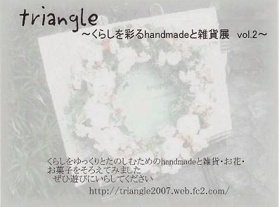 c0180988_202759.jpg