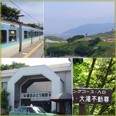 甲州高尾山へ_c0051105_1331592.jpg