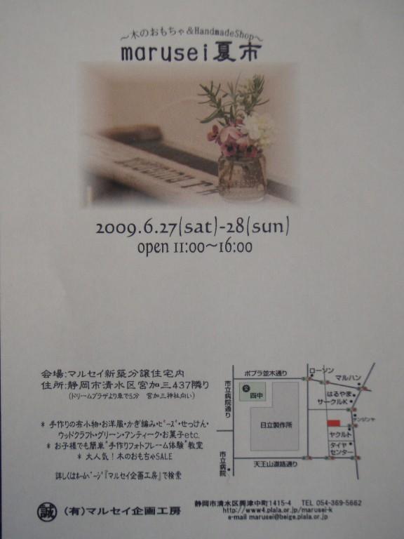 b0185010_1515164.jpg