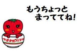 b0093221_126535.jpg