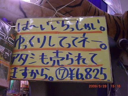 d0065324_2242281.jpg