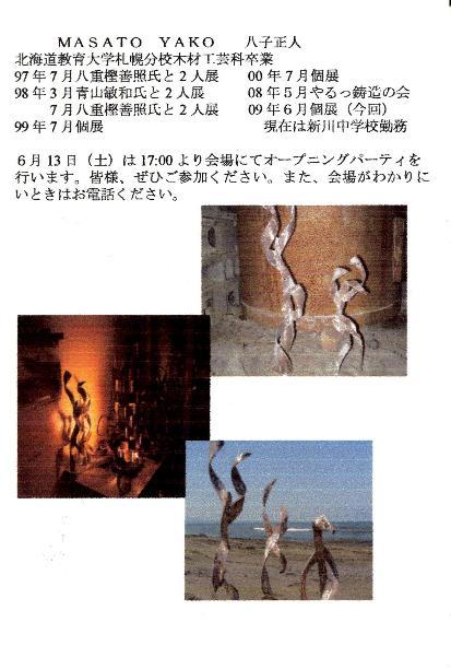 f0142432_1327154.jpg