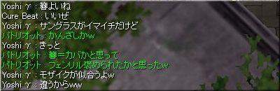 f0201433_3375752.jpg