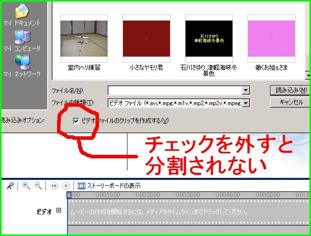 c0004734_2120418.jpg