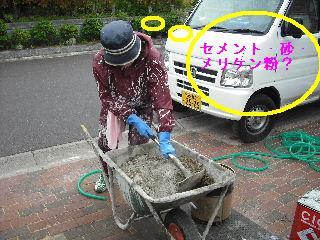 ウッドデッキ改修工事9日目_f0031037_21542322.jpg