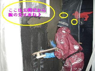ウッドデッキ改修工事9日目_f0031037_220285.jpg