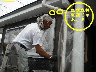 ウッドデッキ改修工事9日目_f0031037_2233138.jpg