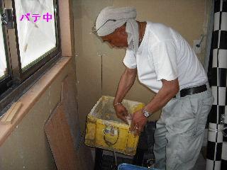 ウッドデッキ改修工事9日目_f0031037_22332794.jpg
