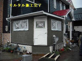 ウッドデッキ改修工事9日目_f0031037_22342920.jpg
