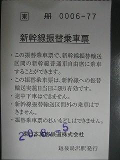 f0077838_0595815.jpg