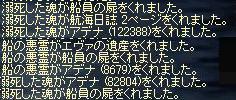 f0091444_1320594.jpg