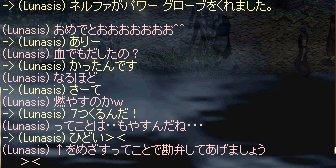 e0064647_1263153.jpg