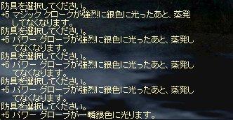 e0064647_1264019.jpg