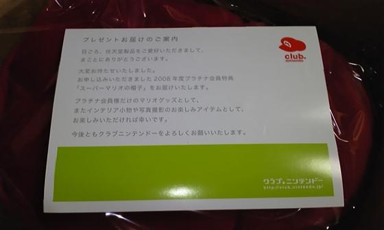 b0043454_177506.jpg