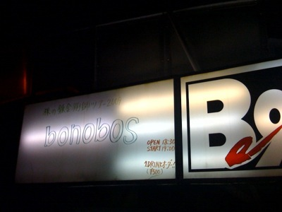 熊本!!!!!!!!!!!!!_f0197258_1502377.jpg