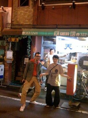 熊本!!!!!!!!!!!!!_f0197258_1512296.jpg