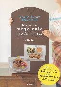 塩もみ茄子のササッと炒め_e0110659_9592176.jpg