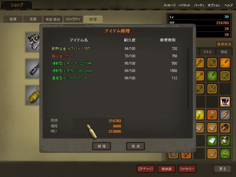 b0157260_05366.jpg
