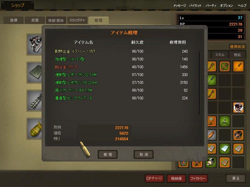 b0157260_065593.jpg