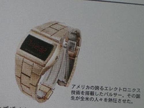 腕時計の電池交換の値段は?交換するのに適切なタ …