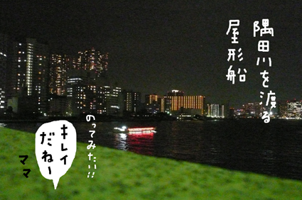 f0170072_951478.jpg