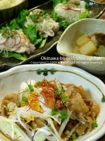 【お肉&野菜】豚しゃぶそうめんサラダ☆豚の甘辛煮♪_c0139375_1349827.jpg