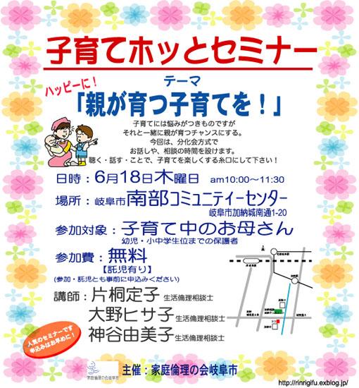f0032780_18504797.jpg