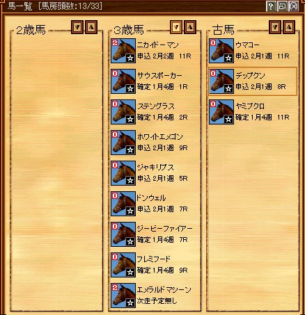 c0182694_14561381.jpg