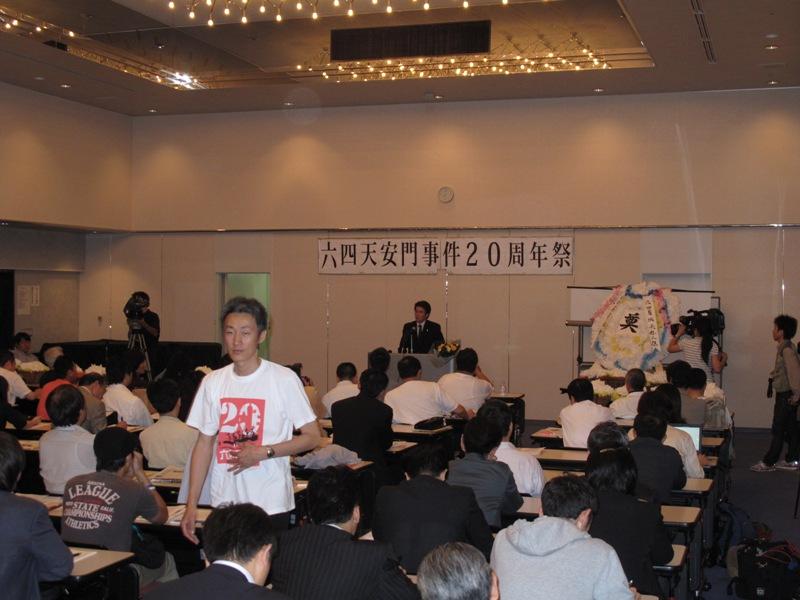 天安門事件20年追悼集会 東京池袋で開催 その4_d0027795_22541572.jpg