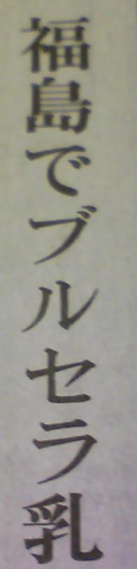 e0112895_259994.jpg