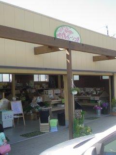 農産物直売所「さくらベーシック」と・・・ナチュレの朝市。_f0177295_12255492.jpg