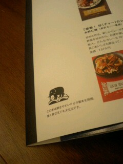 「絶品! 香カレー」本日発売。_c0033210_9607.jpg
