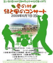 すげーメンバーです!!_f0053218_20332531.jpg