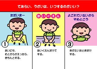 病気になったコン太くん/紙芝居_a0111125_17192317.jpg
