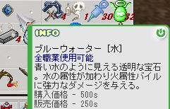 c0051934_1734636.jpg