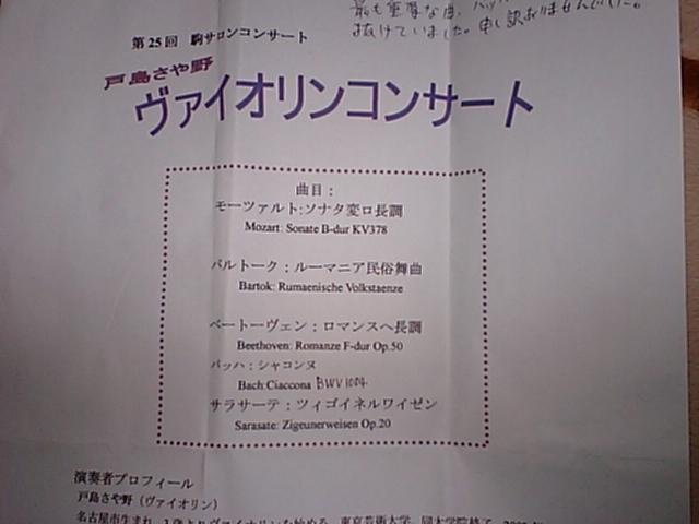 a0072036_1994664.jpg