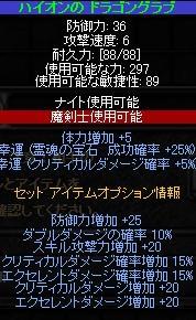 b0184437_1559297.jpg