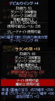 b0184437_1612222.jpg