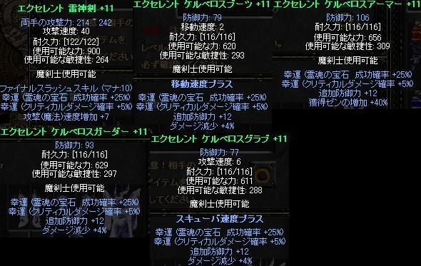 b0184437_1672233.jpg