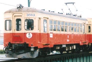 北陸鉄道浅野川線 モハ3563_e0030537_2355364.jpg