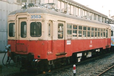 北陸鉄道浅野川線 モハ3563_e0030537_2392075.jpg