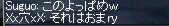 b0182640_1056556.jpg