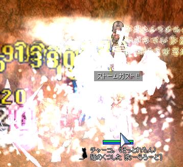 f0108346_106461.jpg