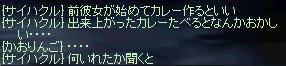e0174950_341378.jpg