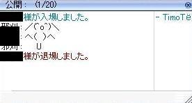 f0003954_19481740.jpg