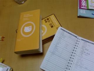 6월의 첫번째 수업2.._b0097964_14225410.jpg